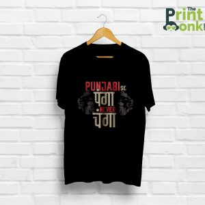 Punjabi Se Panga Never Changa T-Shirt