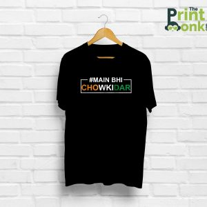 Main Bhi Chowkidar Black T-Shirt